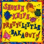 shonenknife