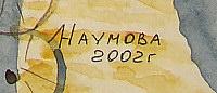 Naumova002