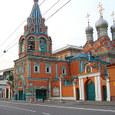 グリゴリイ・ネオケサリースキィ寺院