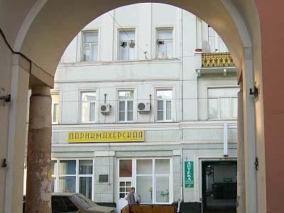 懐かしきモスクワ