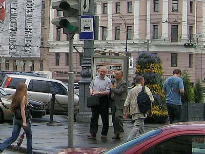 ロシアの広告看板