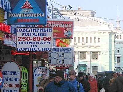 モスクワのお店
