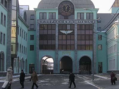 白ロシア駅