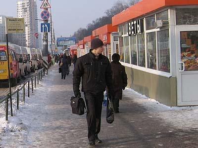 マルシュルートカ